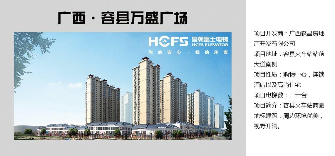 广西森昌房地产开发有限公司