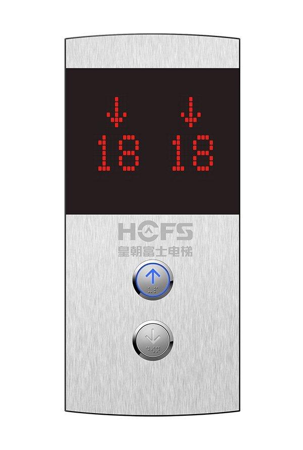 外呼配置HCFS-Z008-1