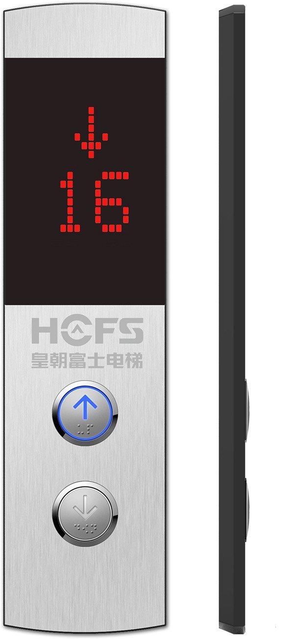 外呼配置HCFS-Z008